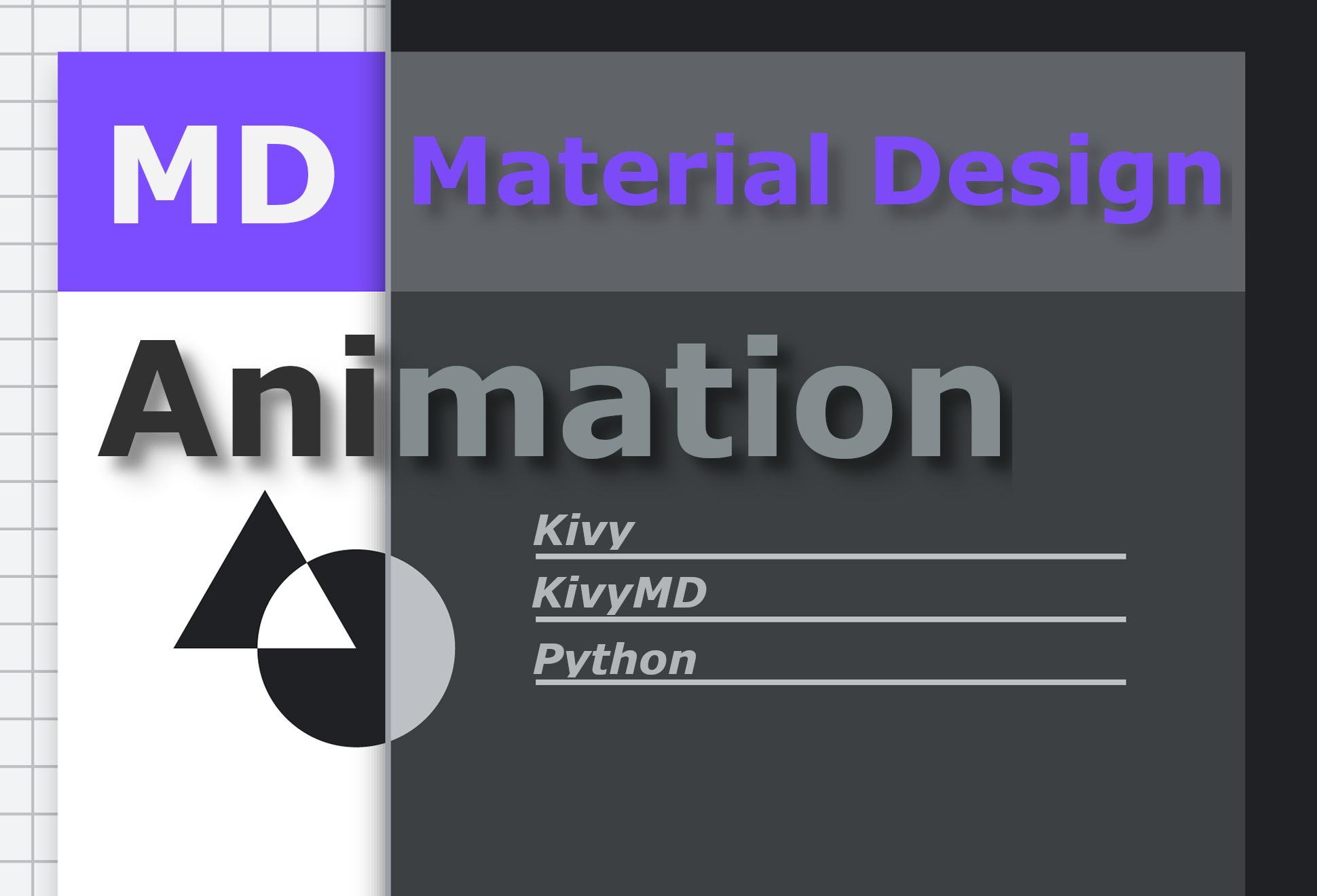 Материальный дизайн. Создание анимаций в Kivy