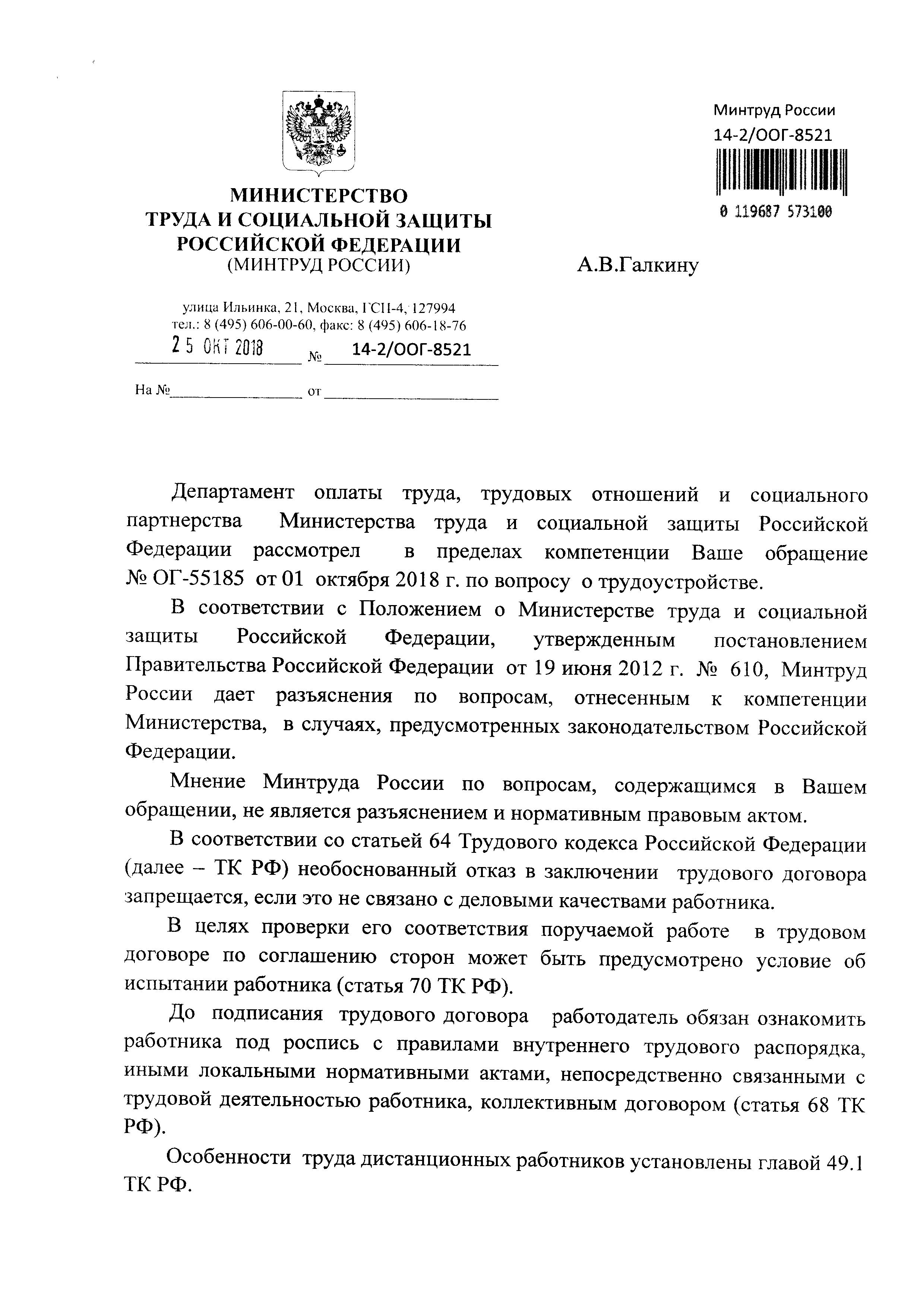 Обьяснительная записка про не работающий сайт