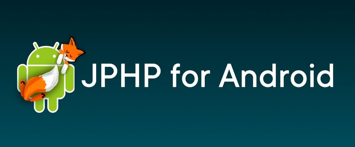 Android-приложения на JPHP