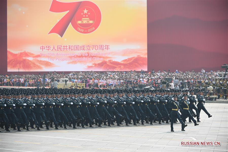 Как американский Zoom в Китае блокировали