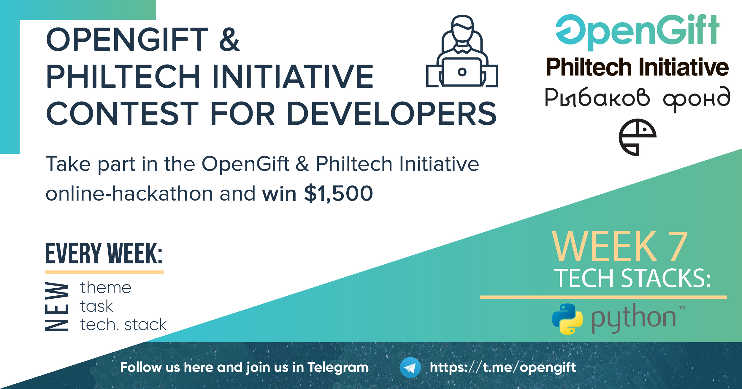 Joint online hackathon from OpenGift and Philtech Initiative