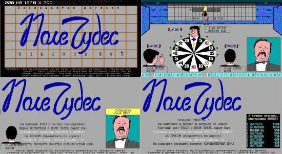 Смешные и грустные истории про разработку компьютерных игр