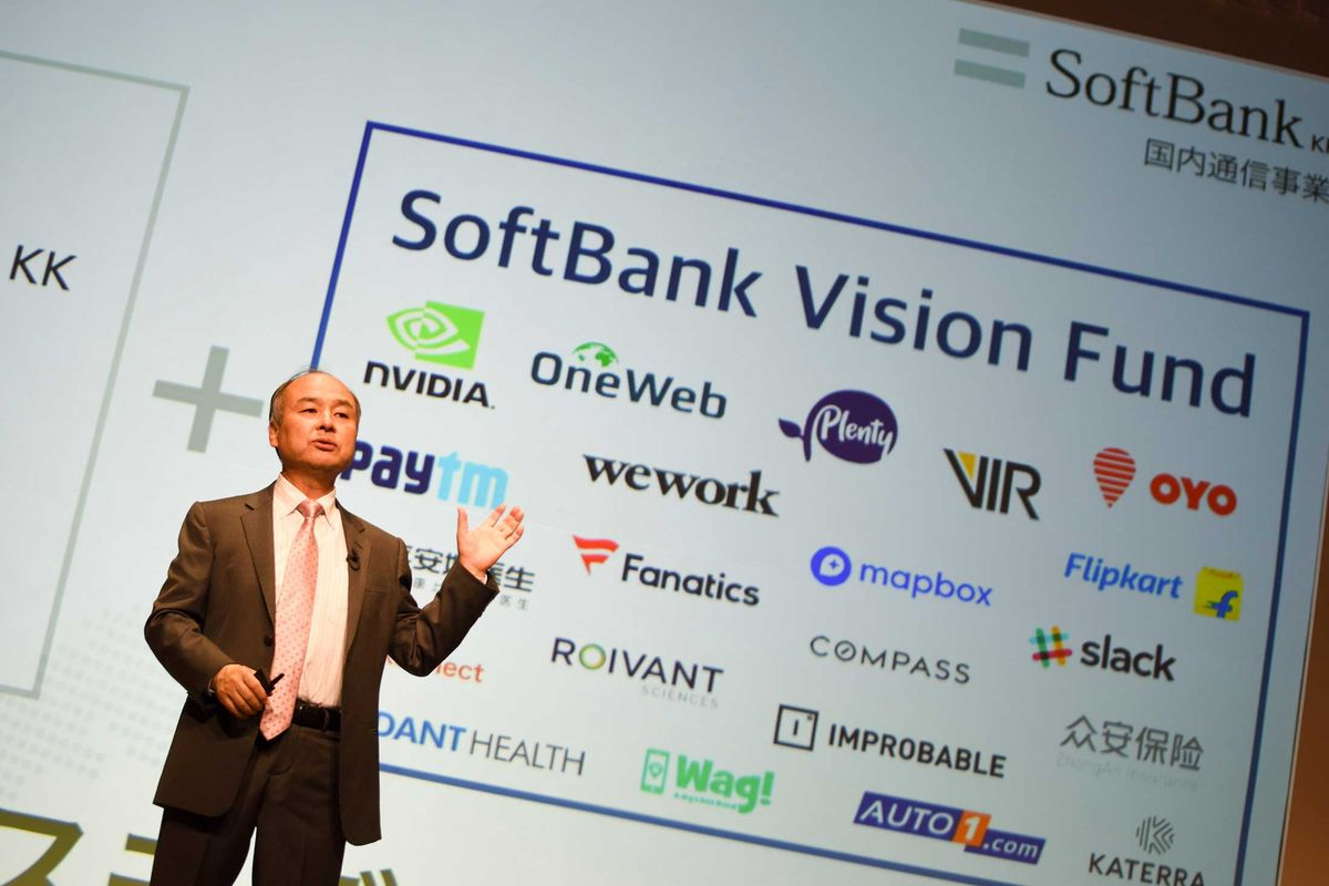 New SoftBank's strategy for throwing startups with money baffles investors