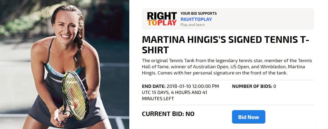 Мартина Хингис, звезда тенниса