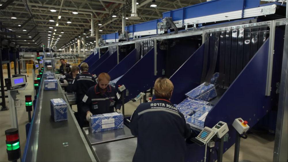 Конвейер идей почты россии желобчатый конвейер гост