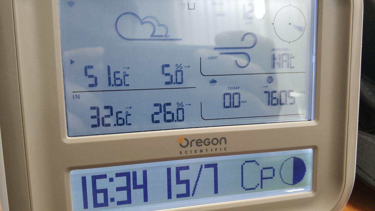 Выгружаем данные из метеорологической стации Oregon Scientific WMR500