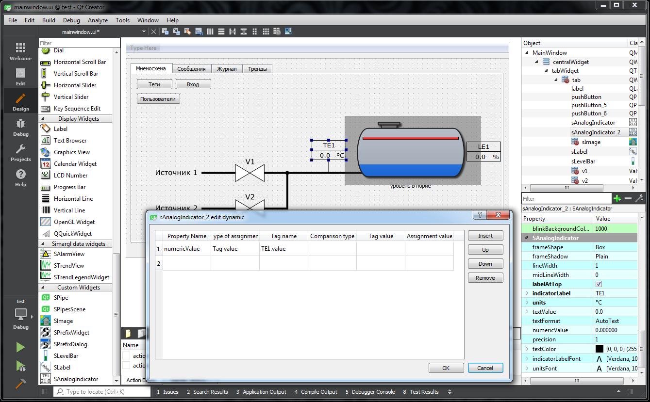 Qt кроссплатформенный инструментарий разработки по хабр
