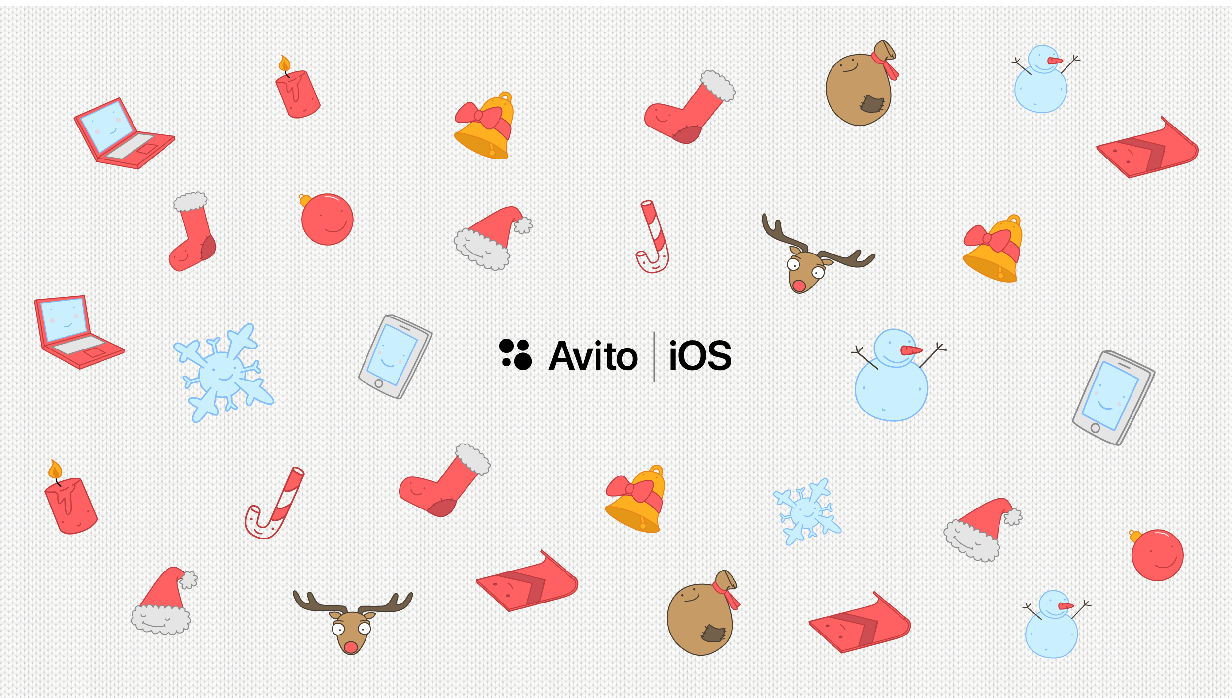Avito iOS Winter Edition
