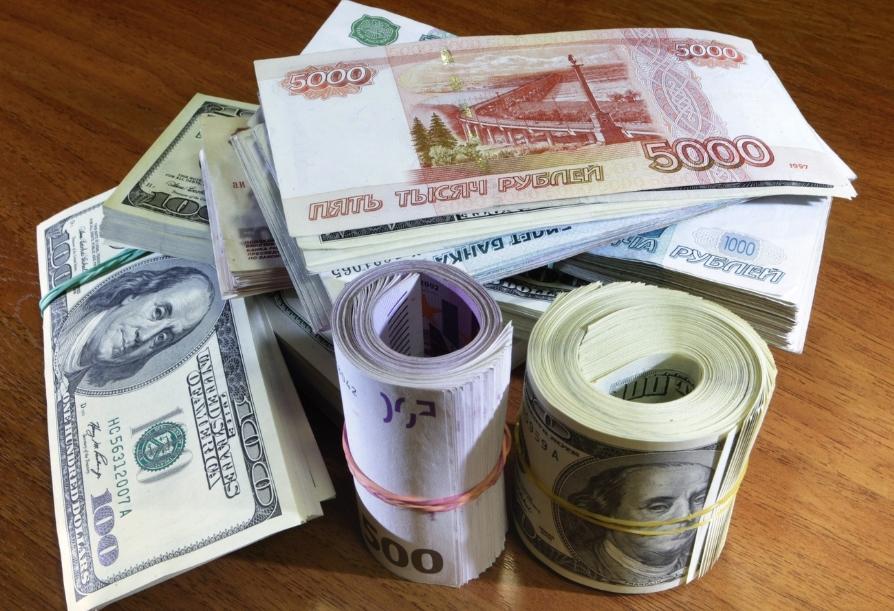 это сколько будет 50 рублей в гривнах термобелье для