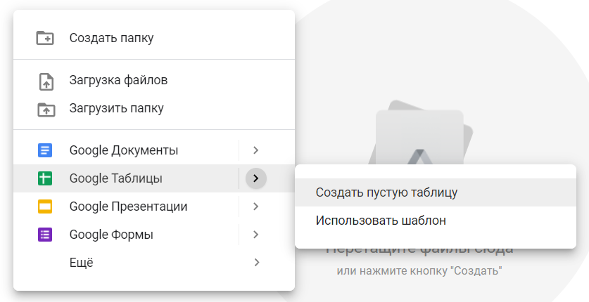 Из песочницы Google Apps Script переносим расписание из таблицы в календарь