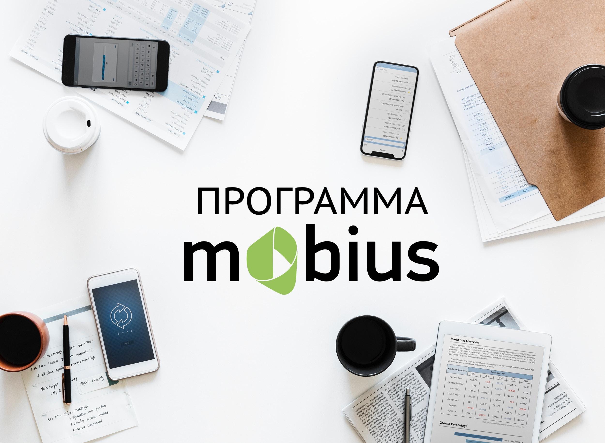 От корутин до ARKit: всё, о чём можно будет узнать на Mobius 2018 Piter