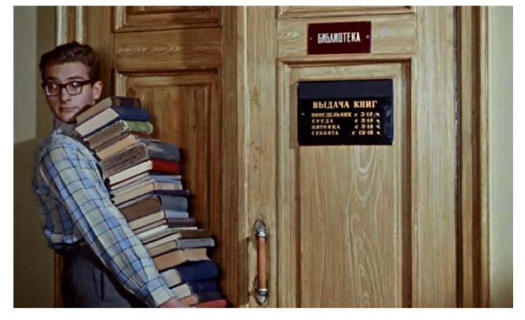[Перевод] Библиотеки в 2027 году