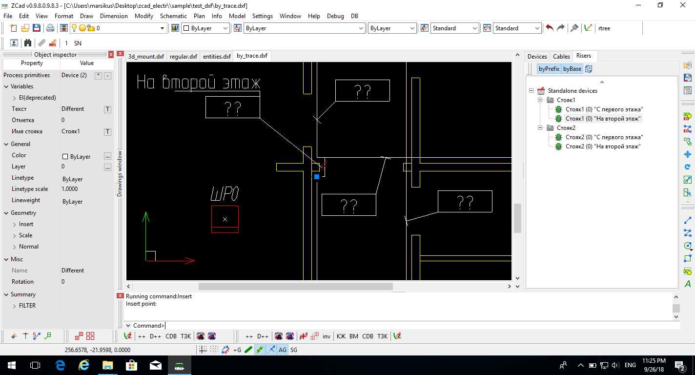 Browse Free 2D CAD Software