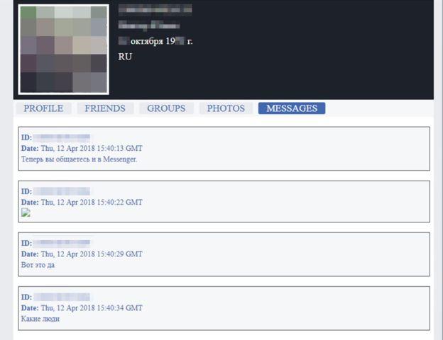 Приватные сообщения из 81 000 аккаунтов Facebook выставлены на продажу