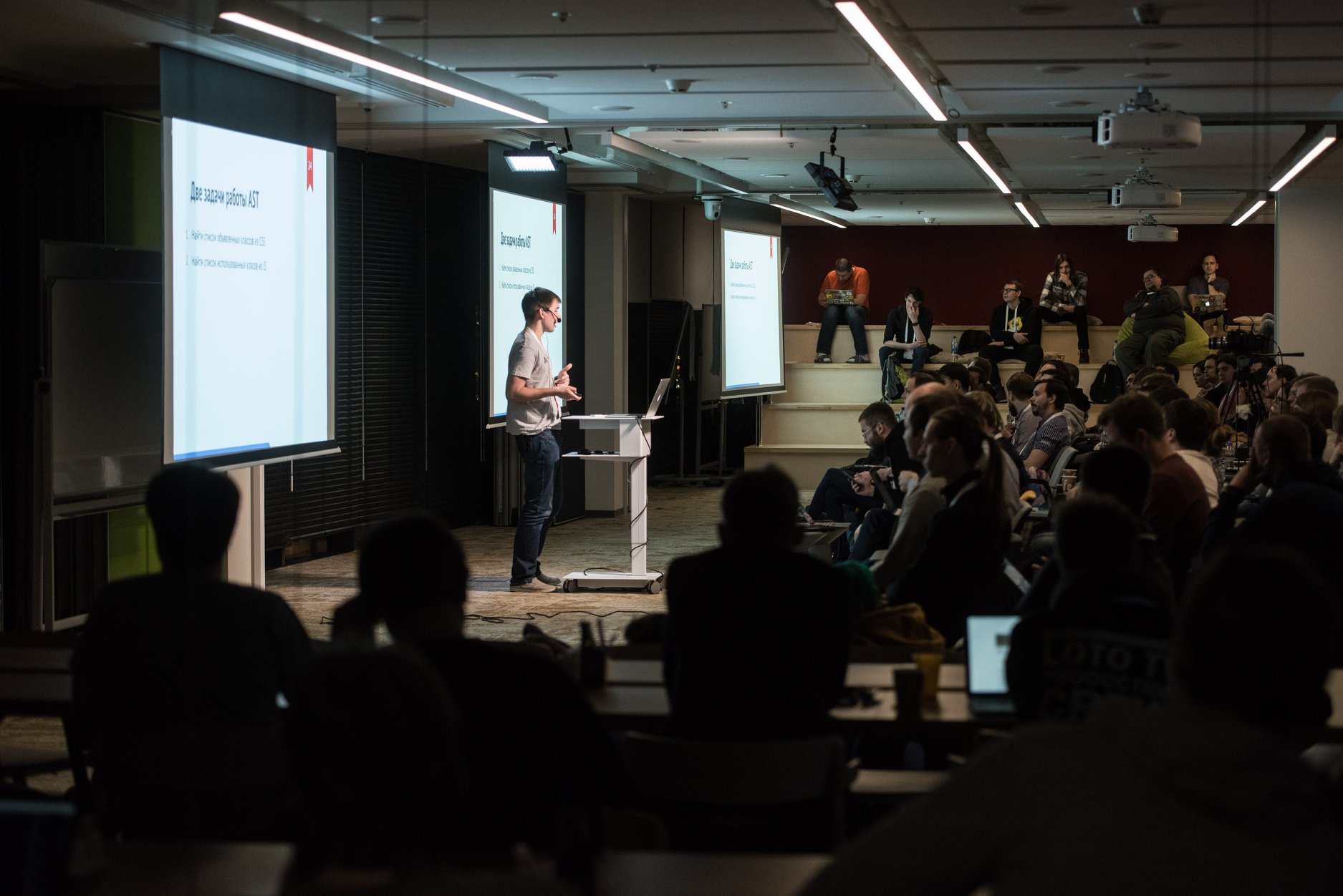 Moscow JS 40 - report, guest reviews and videos of