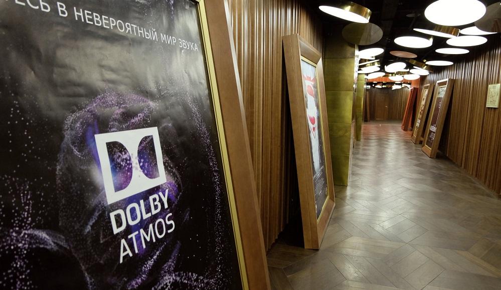 Беспроводные наушники для «сериальных марафонов»: в Dolby их предложат за $599