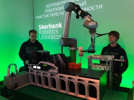 Коллаборативная робототехника Сбербанка: какого робота мы можем сделать вместе с вами?