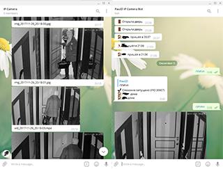 Ещё один Telegram-бот для видеонаблюдения