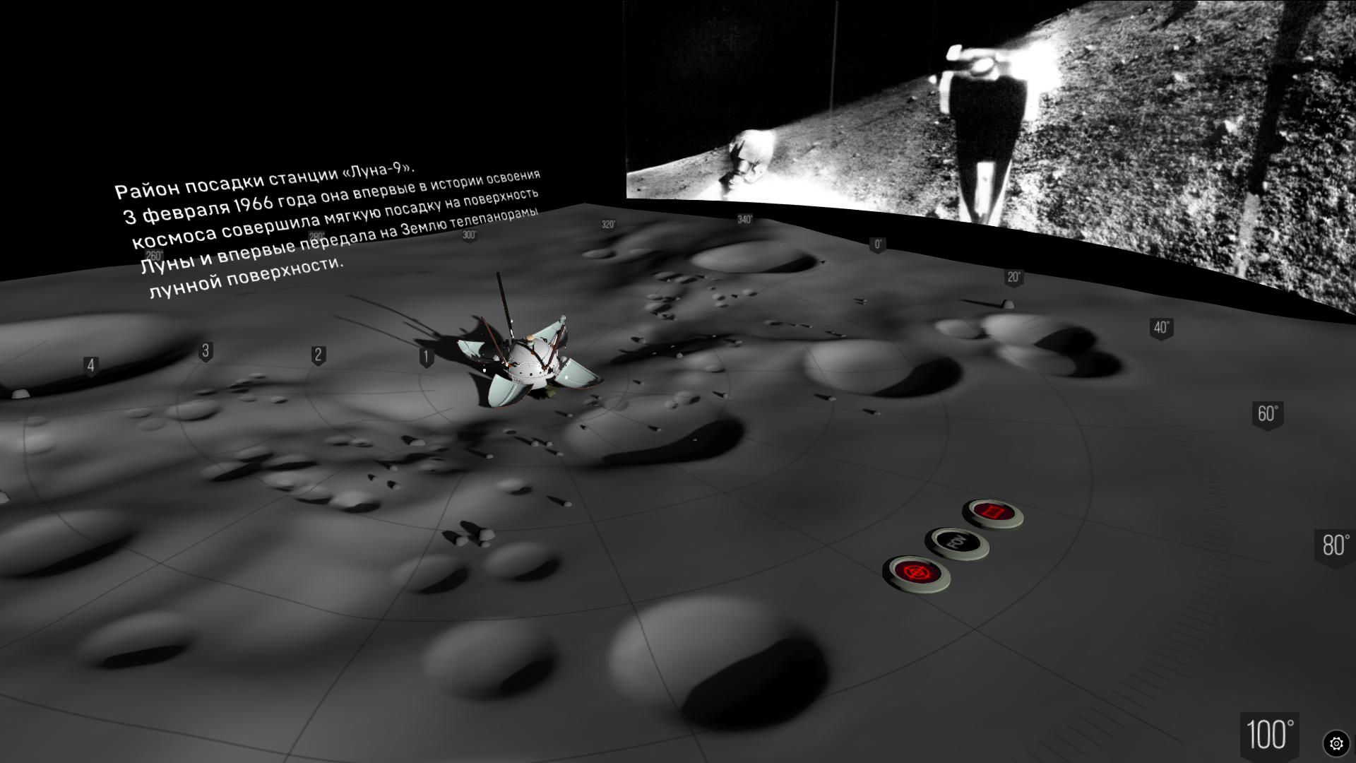 Как я реконструировал места посадок АЛС Луна 9 и Луна 13