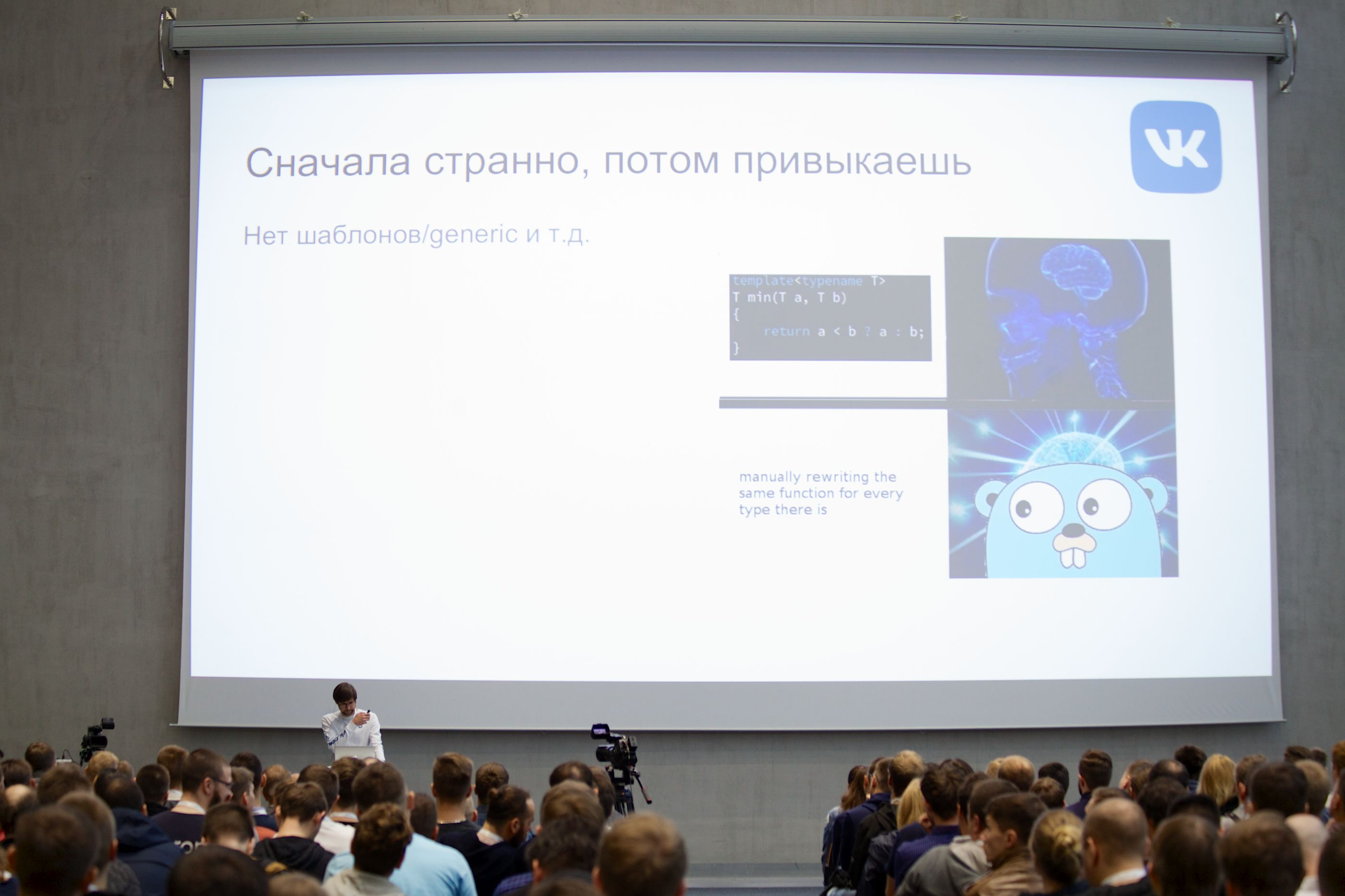 "Report from the ""Go in production"" mitap: video, photo, presentation"