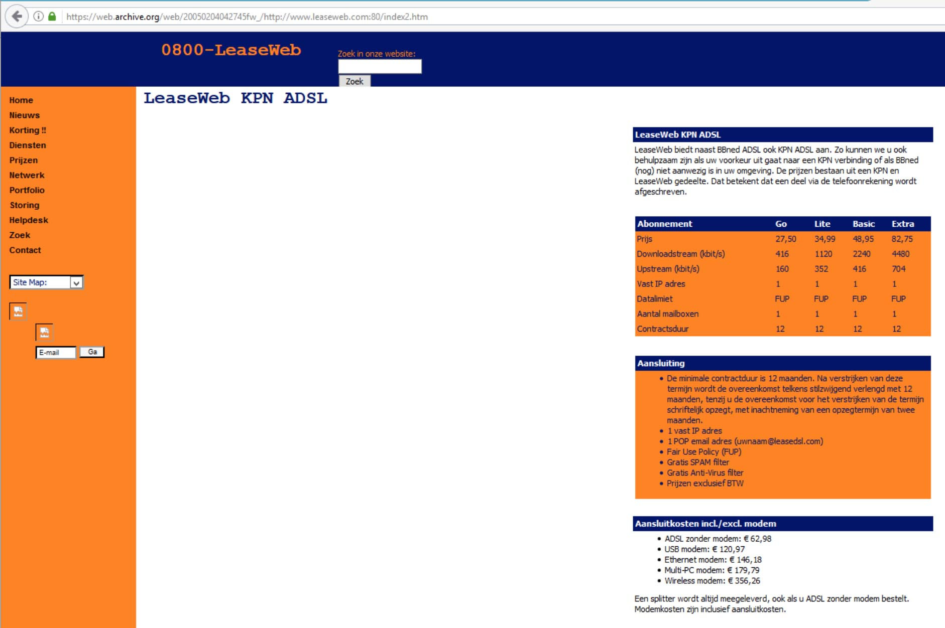 Дополнение сотовой связи реклама доступ интернет онлайн игры веб хостинга контекстная реклама ютуб