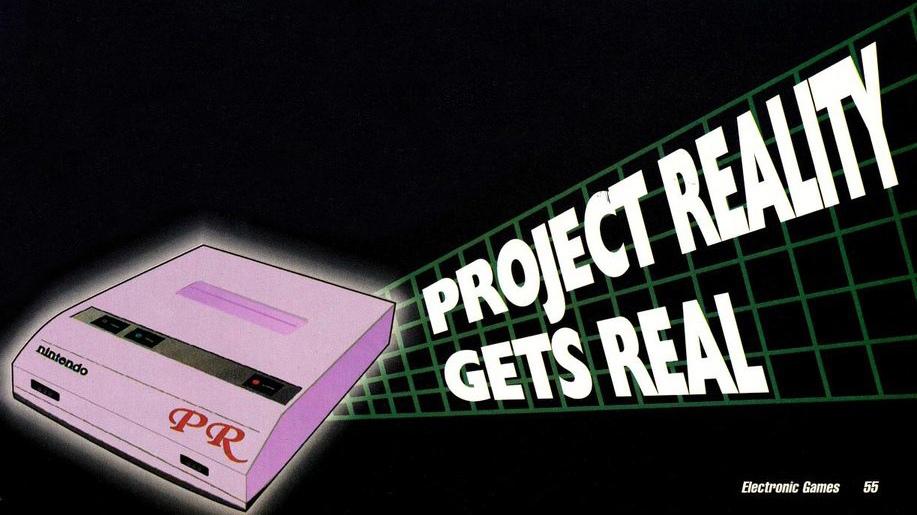 На старте проекта никто не знал, каким будет носитель данных консоли