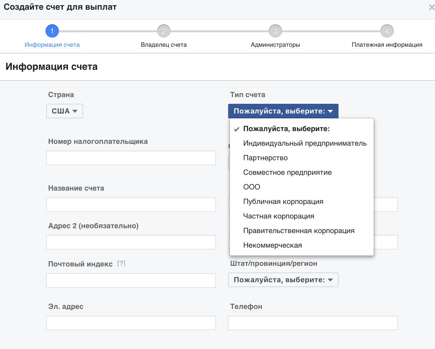 Обзор важных юридических требований платформы Facebook