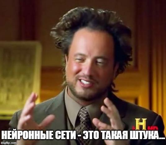 Нейронные сети – это...