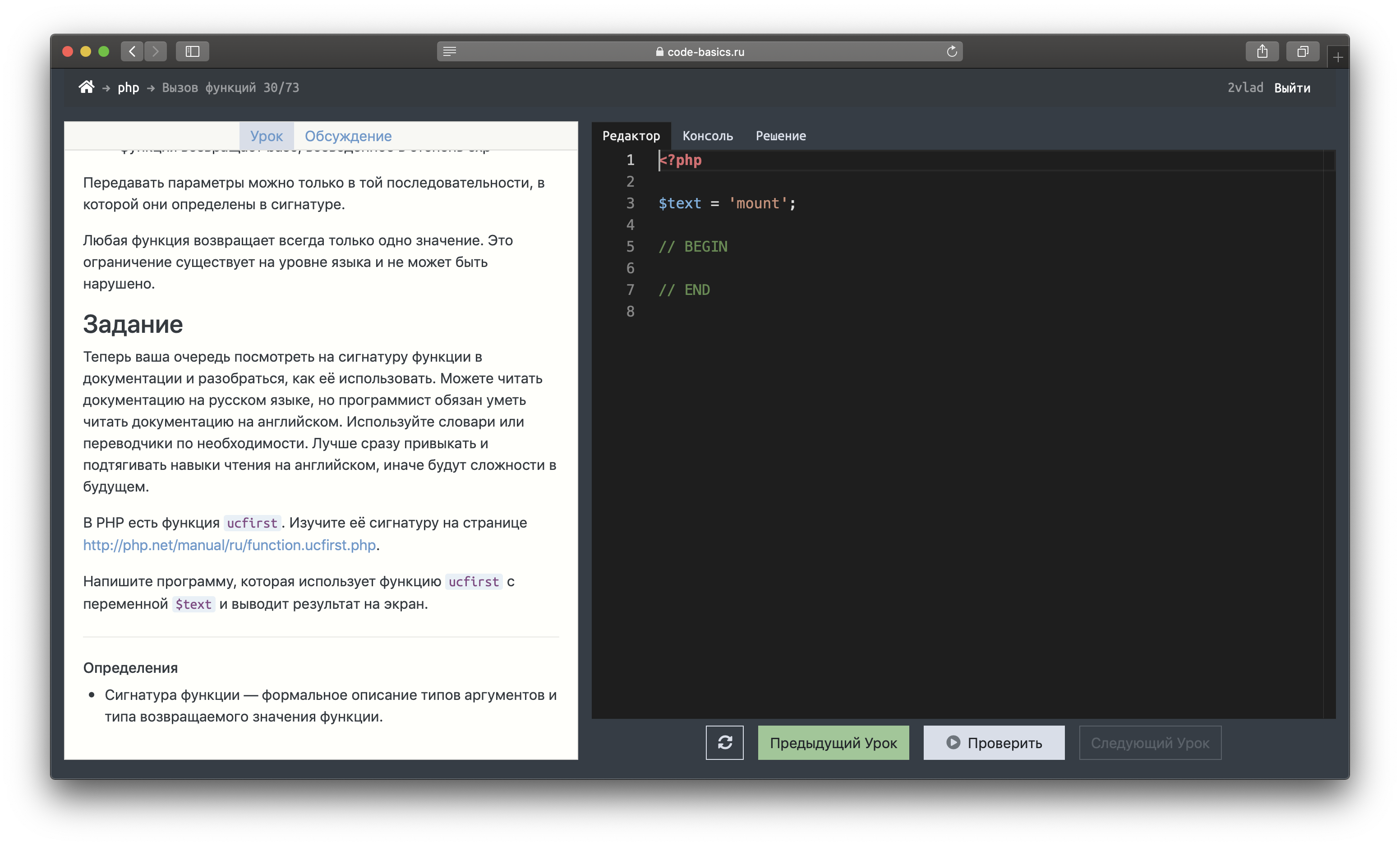 Пять бесплатных автоматизированных платформ для изучения и прокачки в программировании