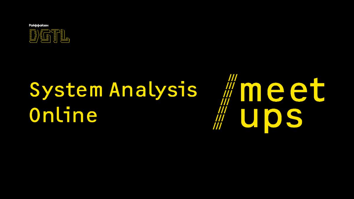 System Analysis Online Meetup 0809