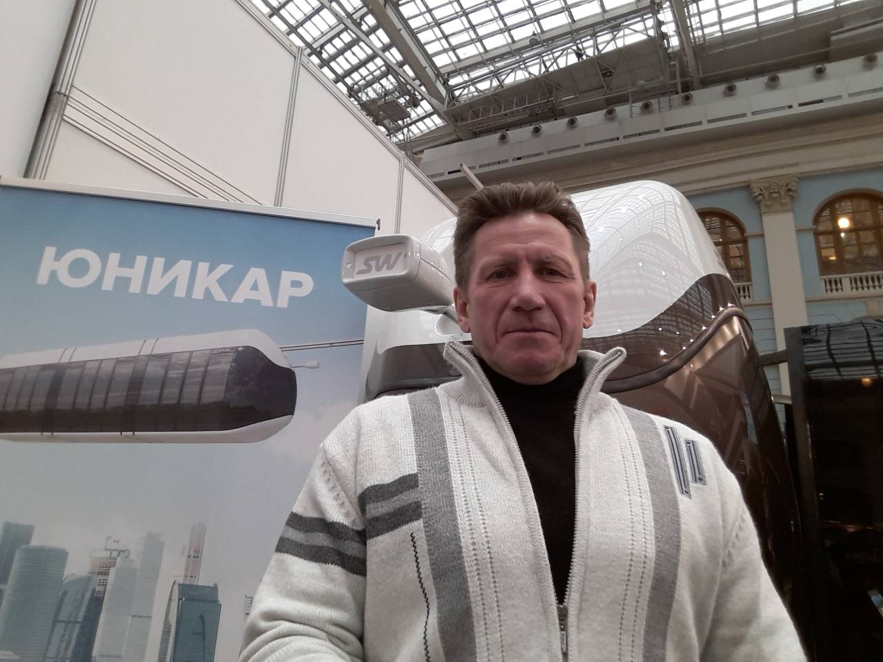 Сергей Шерстенников