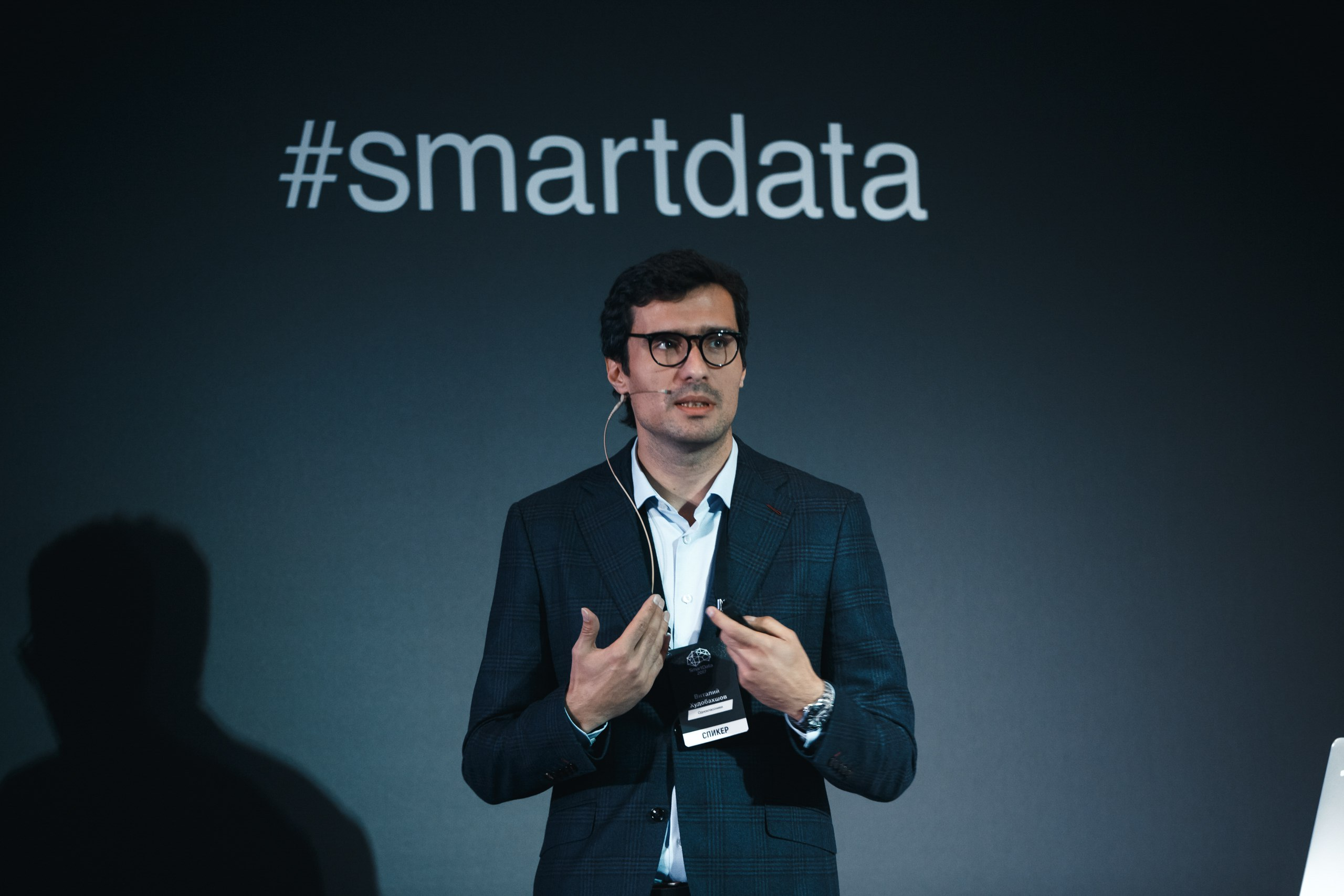 С точностью до сотых: топ-10 докладов SmartData 2017