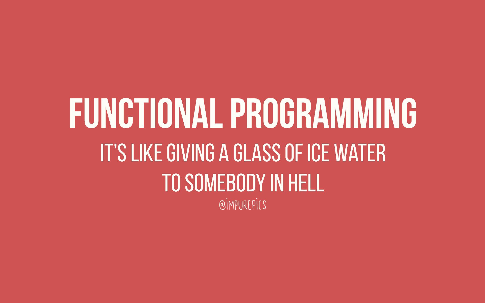 Сильные стороны функционального программирования