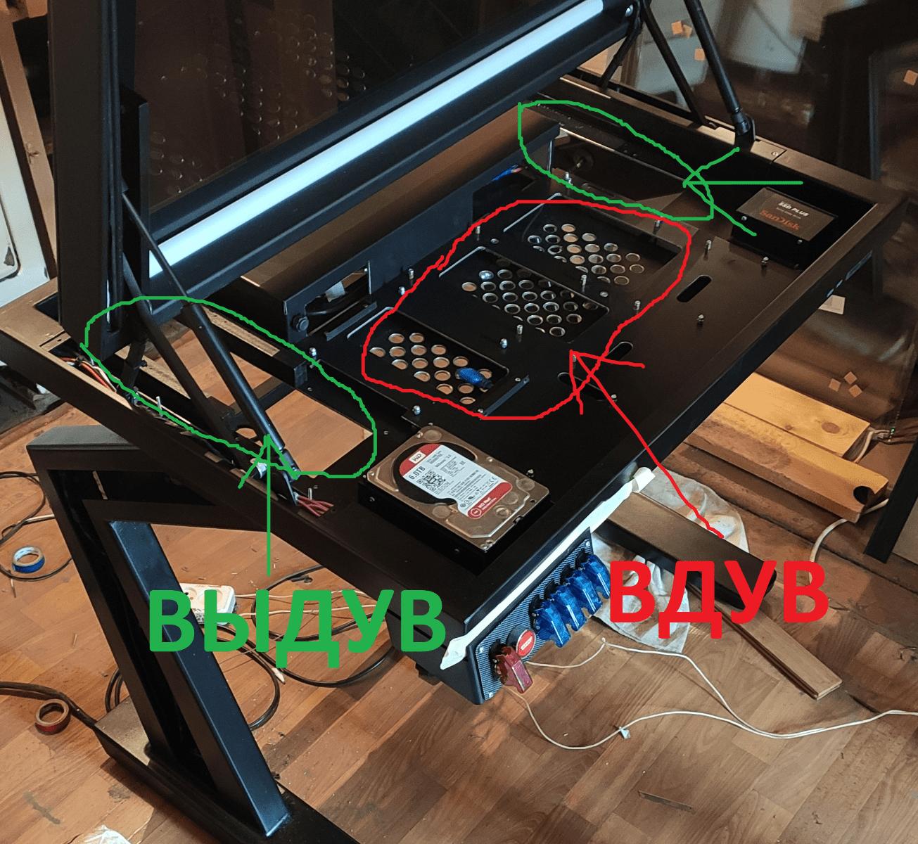 Компьютер в столе