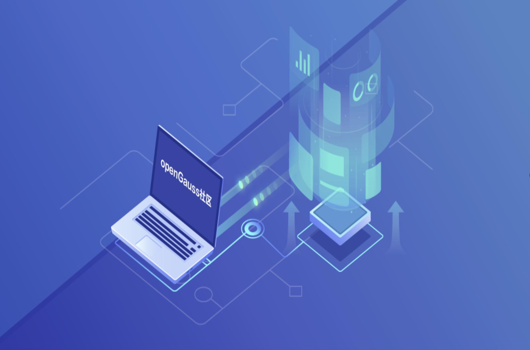 OpenGauss новая СУБД от Huawei для нагруженных enterprise-проектов прибавила в функциональности