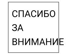 cdwmb8ygmq0mysnve4zjina7-iw.png
