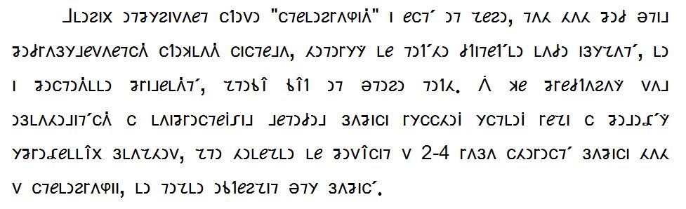 Метод наипростейшей стенографии. Алфавит и шрифт для неё