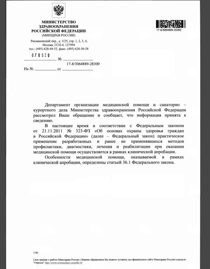 Из песочницы Откуда берется применение ML в России на гос.уровне?