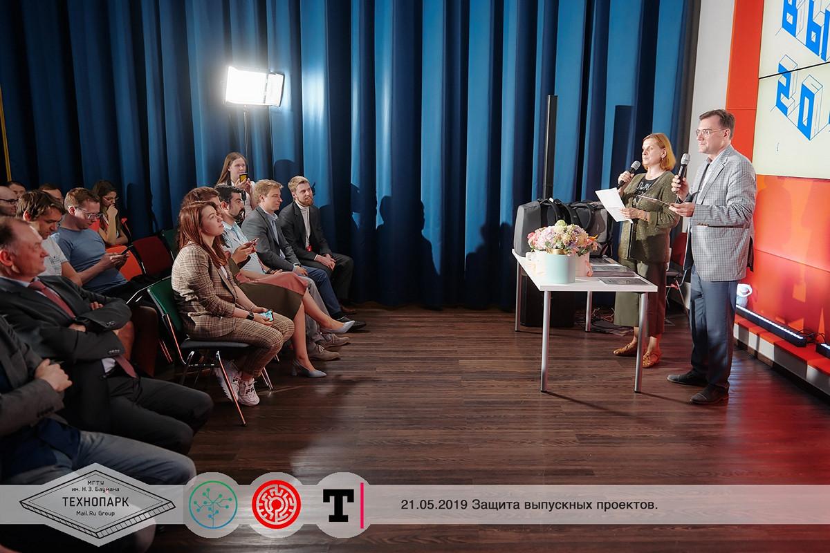 Техновыпуск Mail.ru Group 2019
