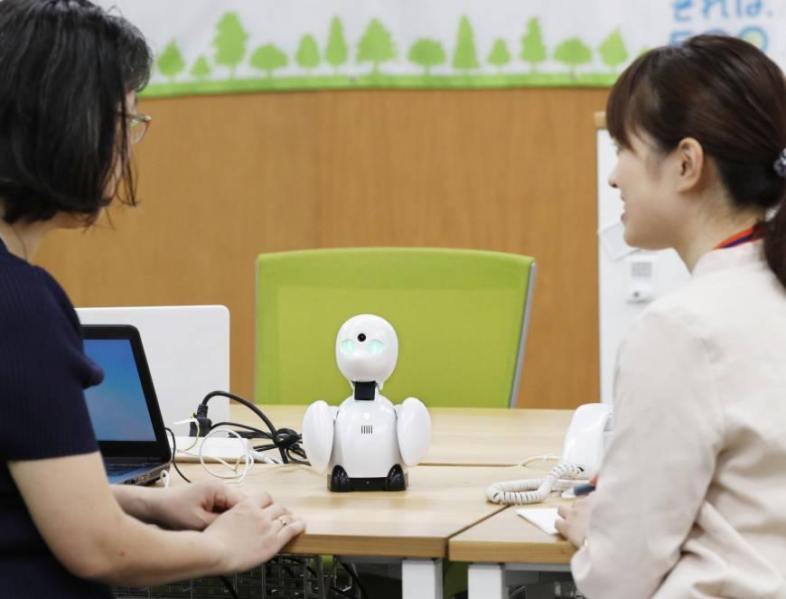 Япония работа удаленная удалённая работа в call центре