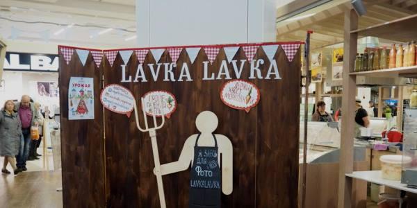 LavkaLavka может первой оказаться в криптовалютной песочнице ЦБ
