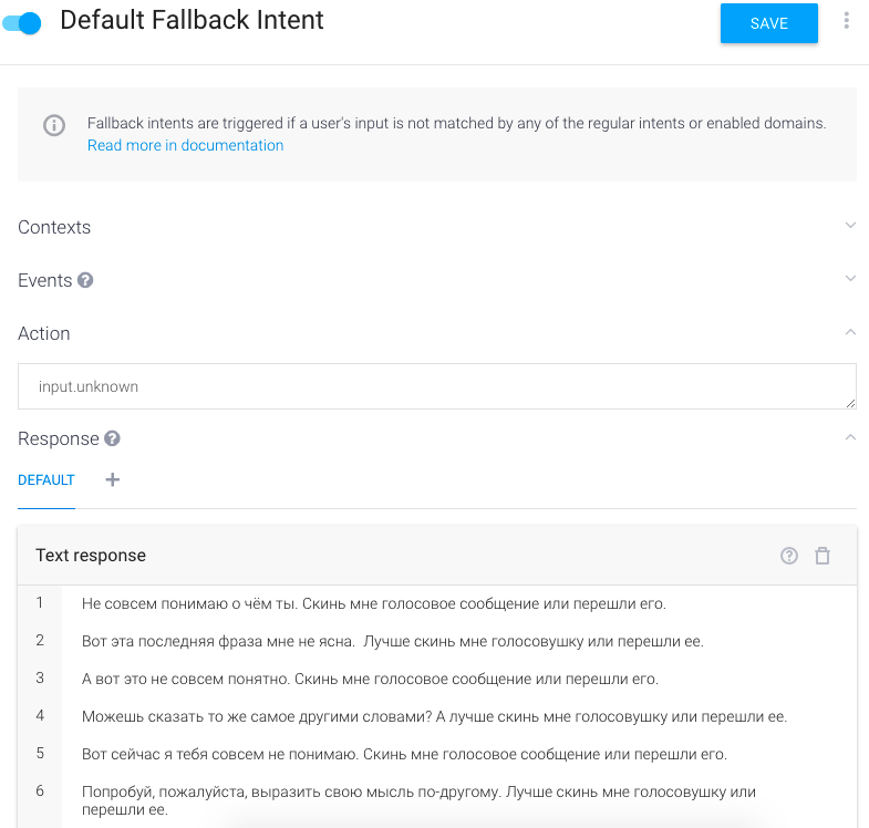 Скриншот настройки Default FallBack Intent