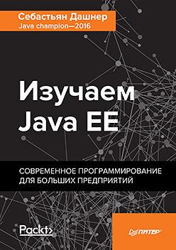 "The book ""Learning Java EE. Modern programming for large enterprises """