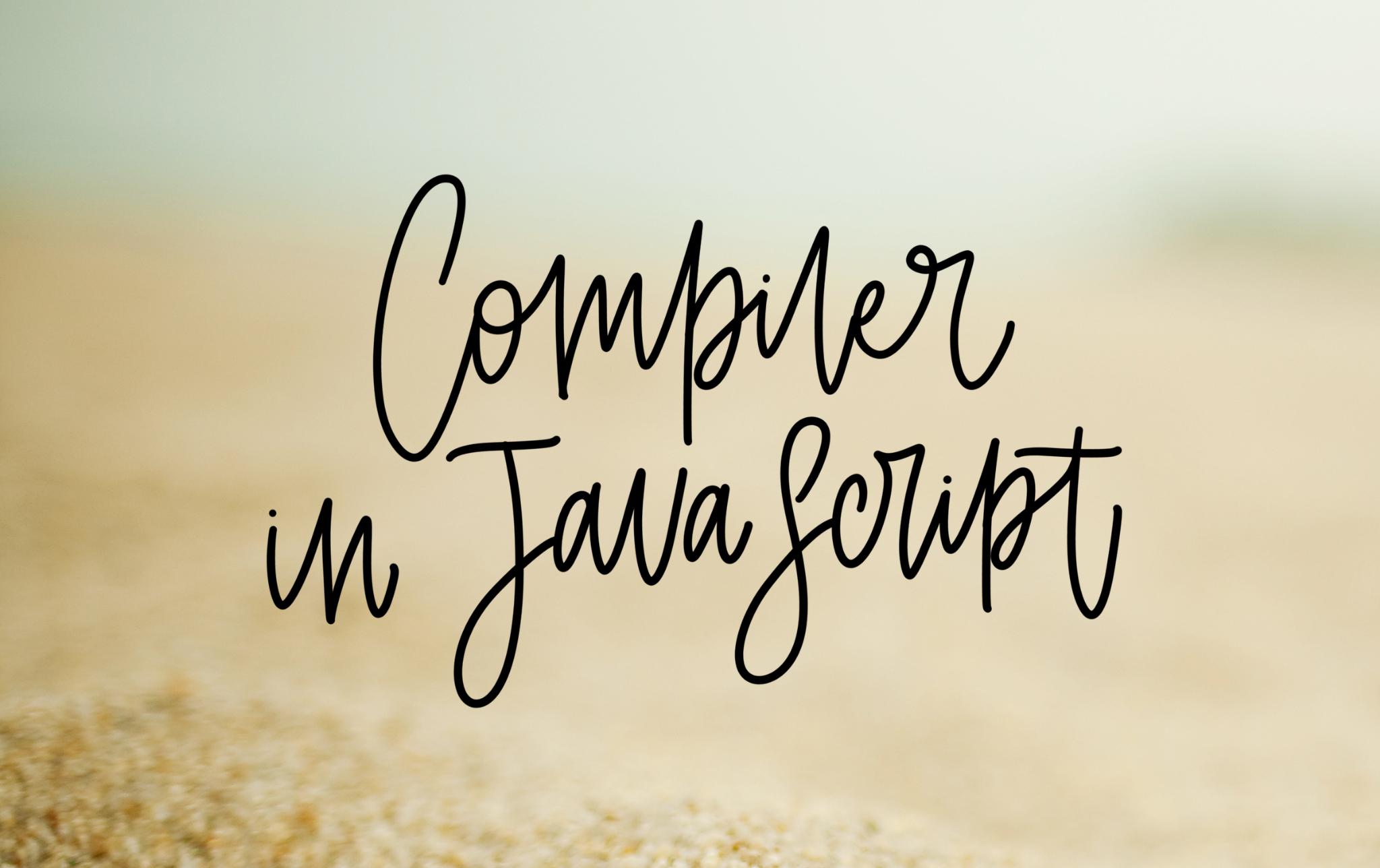 Компилятор на JavaScript с использованием ANTLR