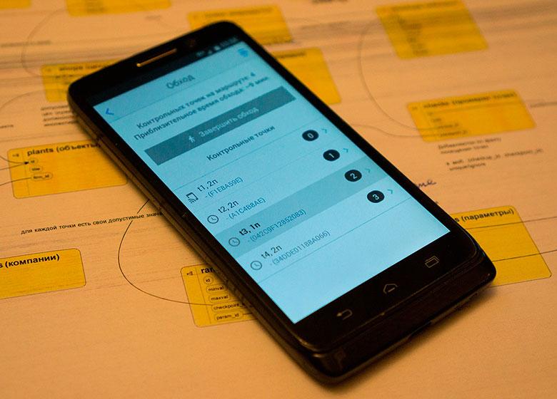 Реализация прототипа мобильного/веб клиентов и сервера для системы контроля оборудования предприятий