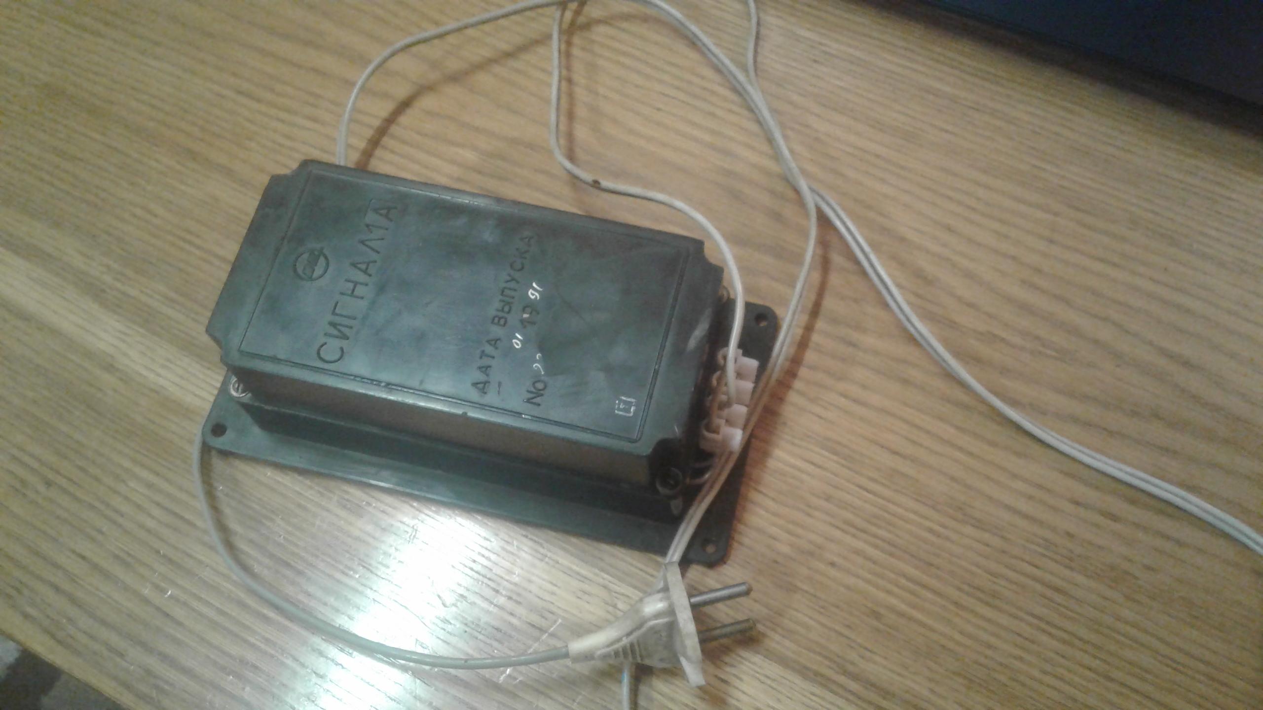 [Из песочницы] Arduino таймер