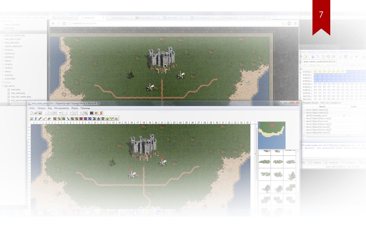 """Heroes of Might and Magic"" in the browser: long, difficult and intolerably interesting"