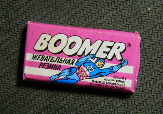 Жевательная резинка Boomer