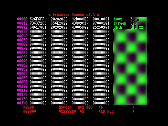 Hex Disk Editor