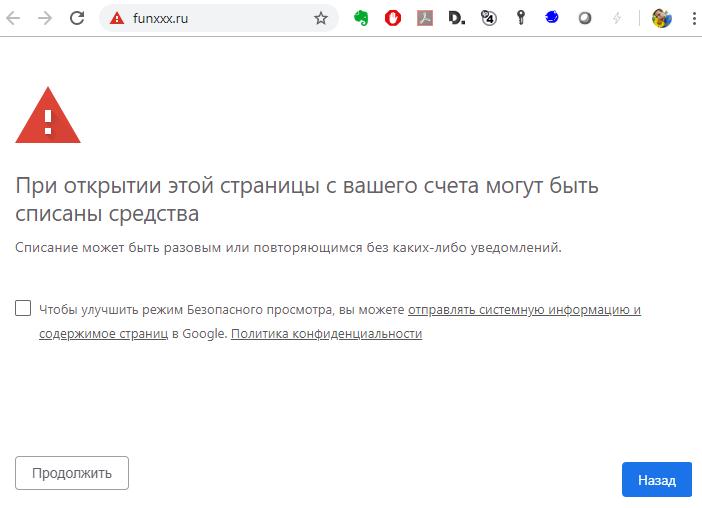 b804d1c19 выбираем практически любой сайт (с какими-то фокус может не сработать).  Переходим и, возможно, получаем предупреждение от браузера: